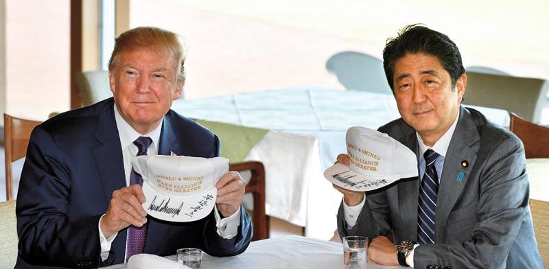 טראמפ וראש ממשלת יפן אבה / צילום: רויטרס
