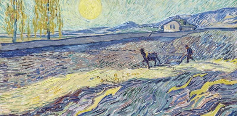 התמונה איכר בשדה