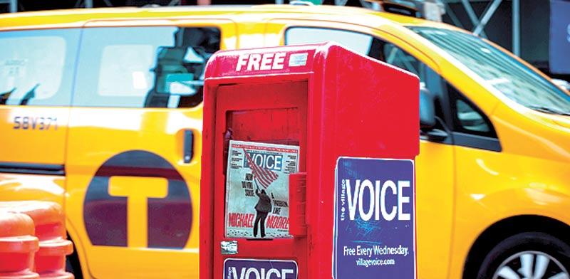 מעמד חלוקה של The Village Voice/ צילום: בלומברג