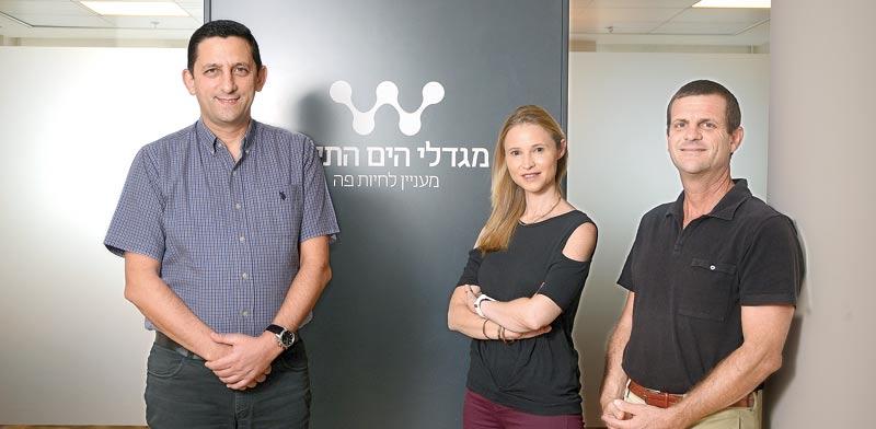 דב שוגרמן יעל בנבנישתי ודורון ארנון / צילום: איל יצהר
