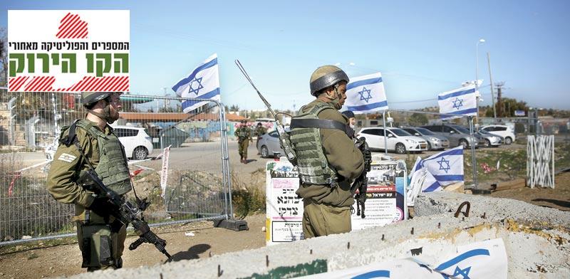 חיילים בגוש עציון / צילום: רויטרס