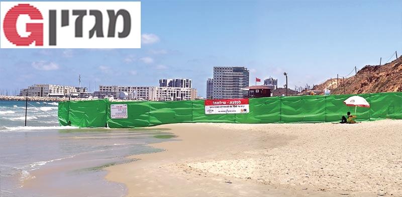 חוף נפרד / צילום: יעל בן ישראל