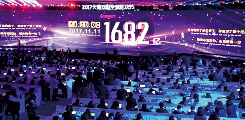 מספר העסקאות שנעשו באתר עליבאבא מוקרנים על מסך גדול. שיא המכירות נשבר / צילום: רויטרס, Aly Song