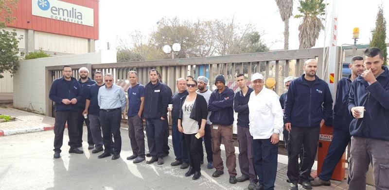 Emilia workers Photo: Histadrut