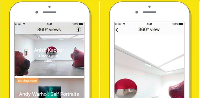 אפליקציית ArtPassport / צילום מסך