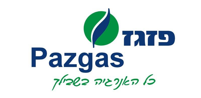 """לוגו פזגז / קרדיט: יח""""צ"""