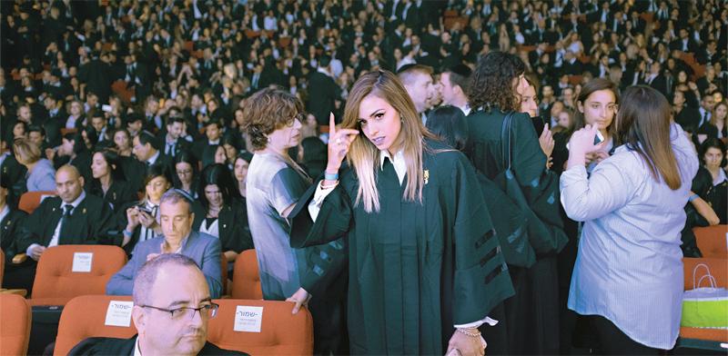 מתמחים במשפטים בטקס ההסמכה / צילום: ליאור מזרחי
