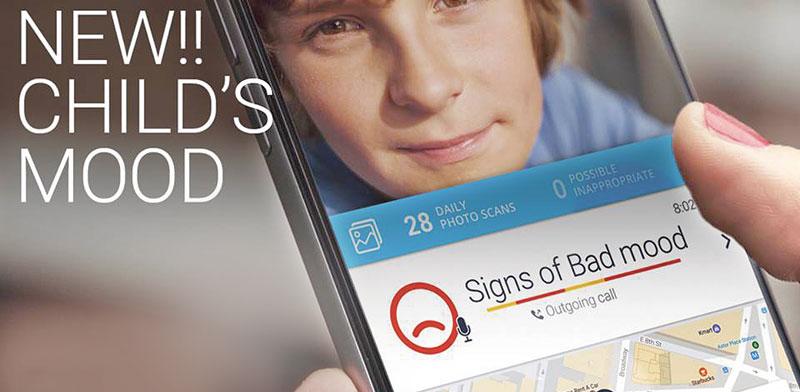 """האפליקציה בוסקו / צילום: יח""""צ"""