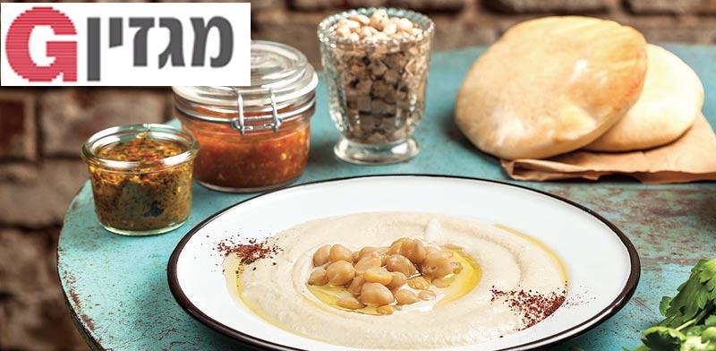 מסעדת כנען / צילומים: כפיר חרבי