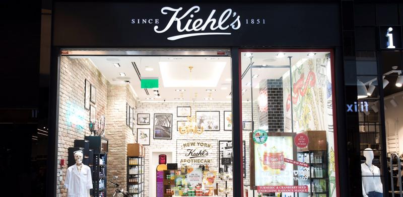 """חנות של קיל'ס / צילום: יח""""צ"""