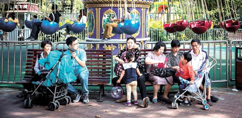 פארק שעשועים בשנחאי סין / צילום: בלומברג