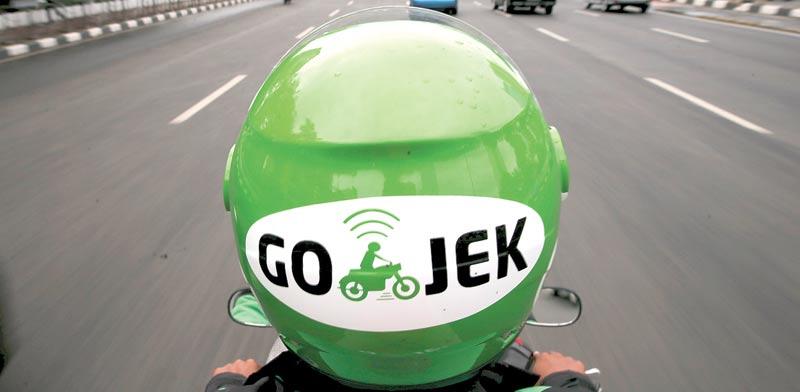 Go Jek / צילום: רויטרס