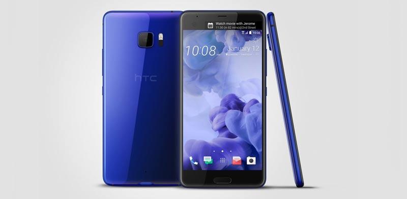 "HTC U Ultra / צילום: יח""צ"