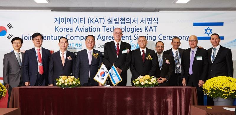 IAI sets up Korean JV Photo: PR