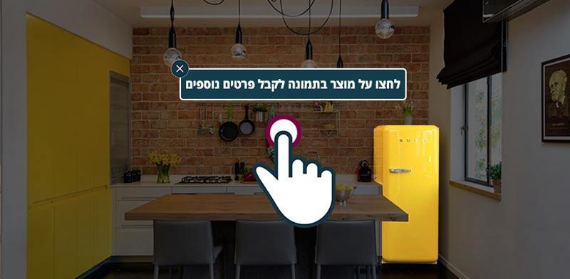 ממשק עיצוב ידידותי. צילום: יח״צ HOMEPLAN