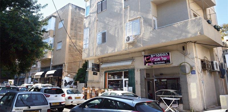 רחוב מסדה בהדר הכרמל / צילום: איל יצהר