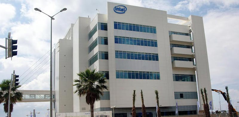 Intel Development Center, Haifa  photo: Intel