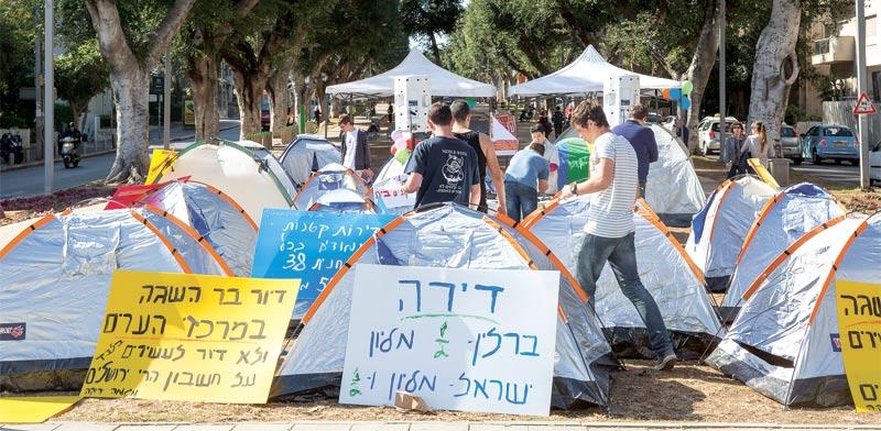 מאהל המחאה / צילום: שלומי יוסף