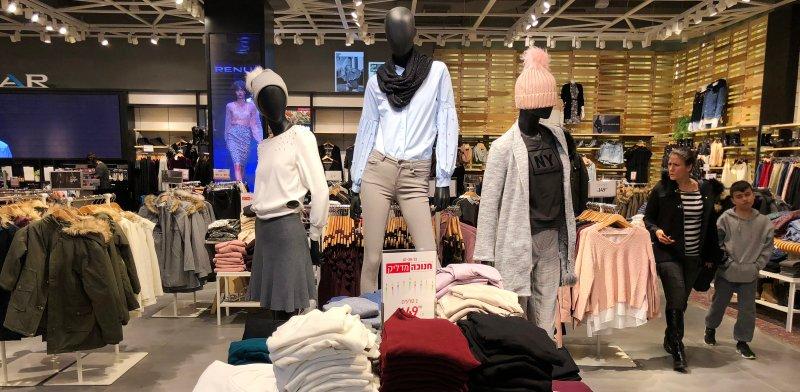 חנות בגדים / צילום אילוסטרציה: שאטרסטוק, א.ס.א.פ קריאייטיב