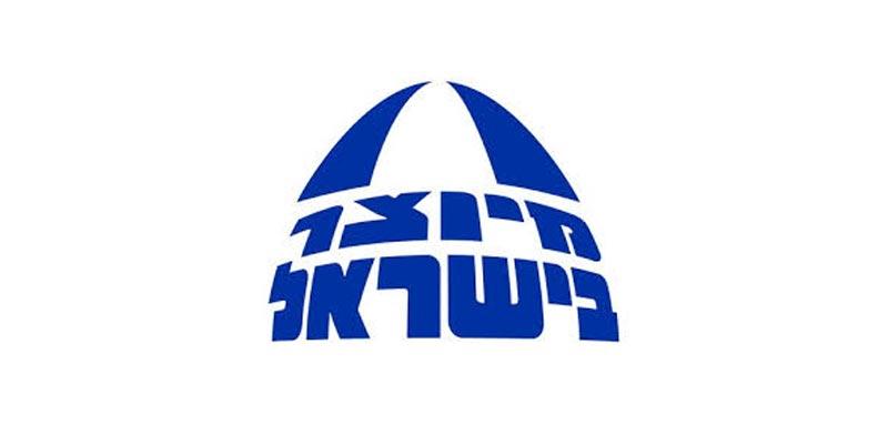 """מעכשיו: תו """"מיוצר בישראל"""" - גם על פירות וירקות מקומיים - גלובס"""