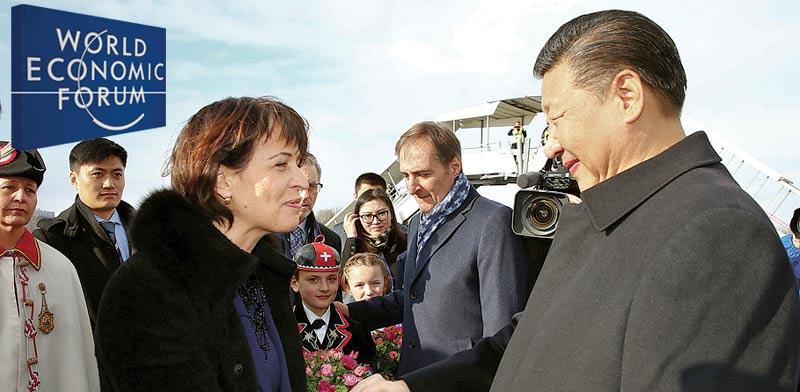 נשיא סין פוגש את נשיאת שווייץ אתמול בציריך /  צילום: רויטרס