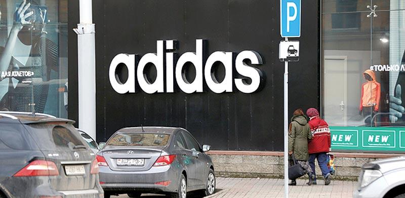חנות של אדידס / צילום: רויטרס
