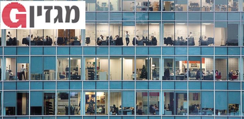 משרדים / צילום: בלומברג