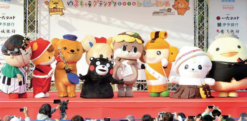 תחרות קמעות ערים ביפן  / צילום: Gettyimages ישראל, The Asahi Shimbun