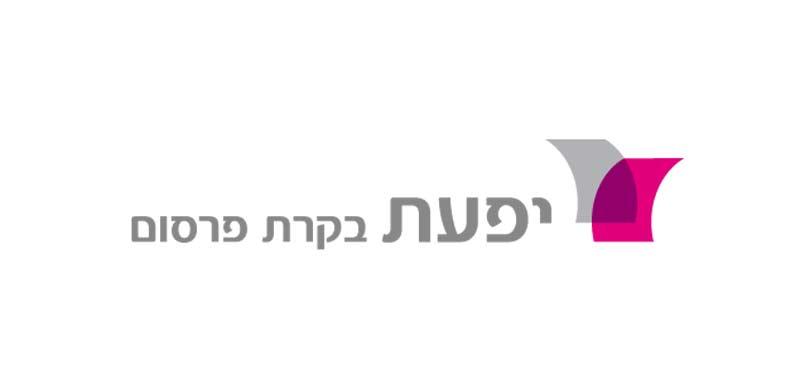 לוגו יפעת בקרת פרסום