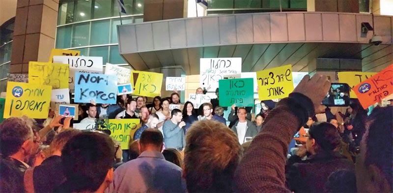 """ההפגנה אתמול נגד המתווה, כאן / צילום: יח""""צ"""