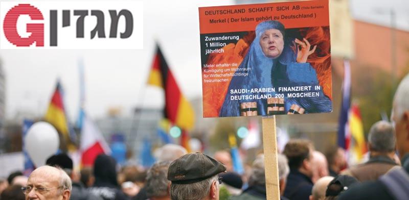 """הפגנה של """"אלטרנטיבה לגרמניה"""" / צילום: רויטרס"""