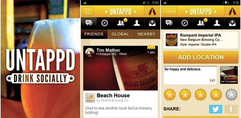 אפליקציית Untappd / צילום מסך