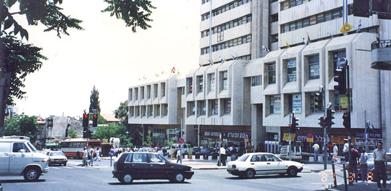 Jerusalem's Clal Center in the 80s Photo: Architect Dan Eitan