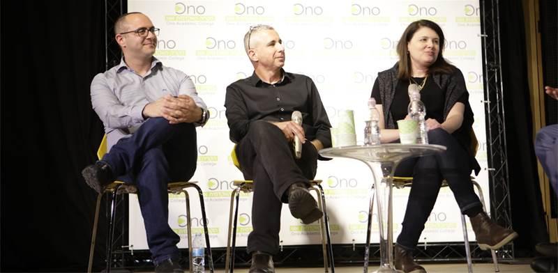 """נעמה סיקולר, סמי פרץ ורועי ברגמן  בכנס היום / צילום: יח""""צ"""