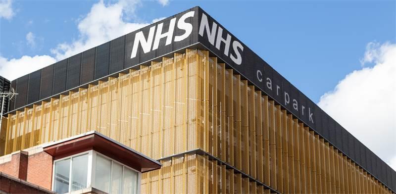 משרדי ה-NHS הבריטי / צילום: רויטרס