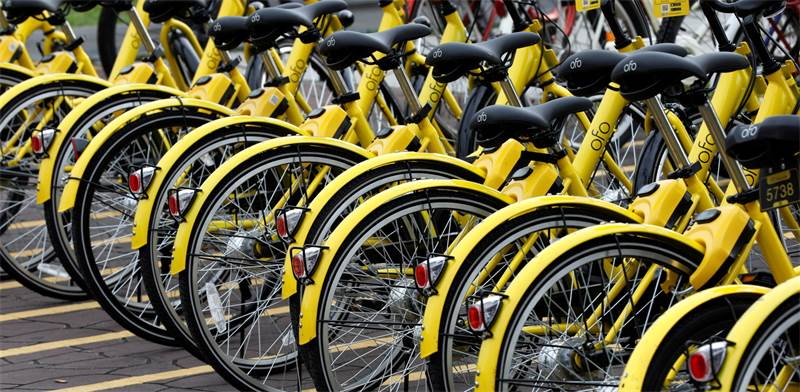 Ofo  photo: Reuters, Edgar Su