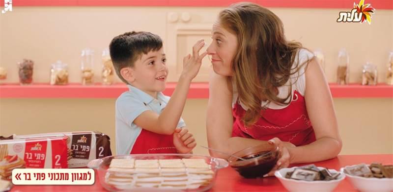 """מתוך קמפיין """"העוגות המוגזמות"""" של פתי בר / צילום: יחצ"""