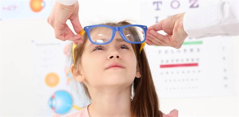 eye examination  photo: shutterstock