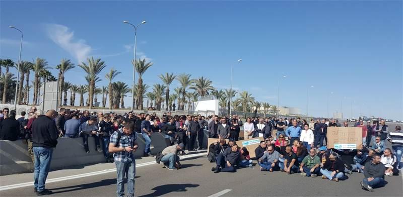 הפגנה עובדי טבע טק נאות חובב / צילום: באדיבות ההסתדרות