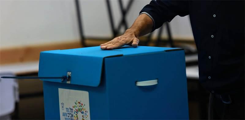 בחירות לרשויות המקומיות 2018 / צילום: שלומי יוסף