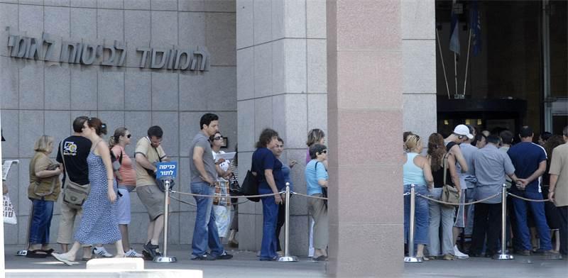 מחכים בתור לביטוח לאומי / צילום: תמר מצפי