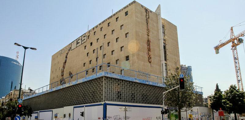 בנין בזק רחוב יהודה הלוי פינת לינקולן המיועד למשטרה צילום: אמיר מאירי
