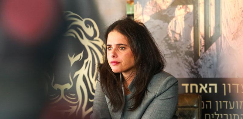 שרת המשפטים איילת שקד / צילום: שלומי יוסף