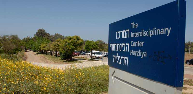 Interdisciplinary Center Herzliya Photo: Tamar Matsafi