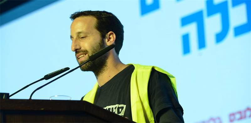 Ram Shefa at the Globes Conference Photo: Tamar Matsafi