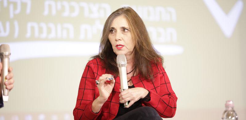 יוליה שמאלוב ברקוביץ / צילום: יחצ
