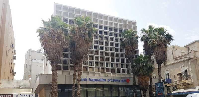 הסניף של בנק הפועלים ברחוב הירקון בתל-אביב / צילום: יחצ