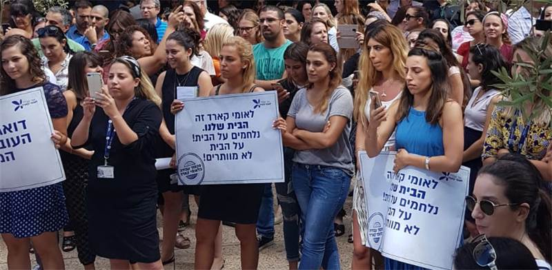 מחאת עובדי לאומי קארד / צילום: ועד עובדי לאומי קארד