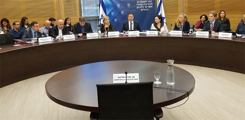 """הוועדה לאשראי לטייקונים היום / צילום: יח""""צ הוועדה"""