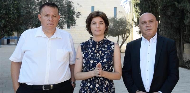 """עיסאוי פריג', תמר זנדברג ועו""""ד ערן לב / צילום: מפלגת מרצ"""
